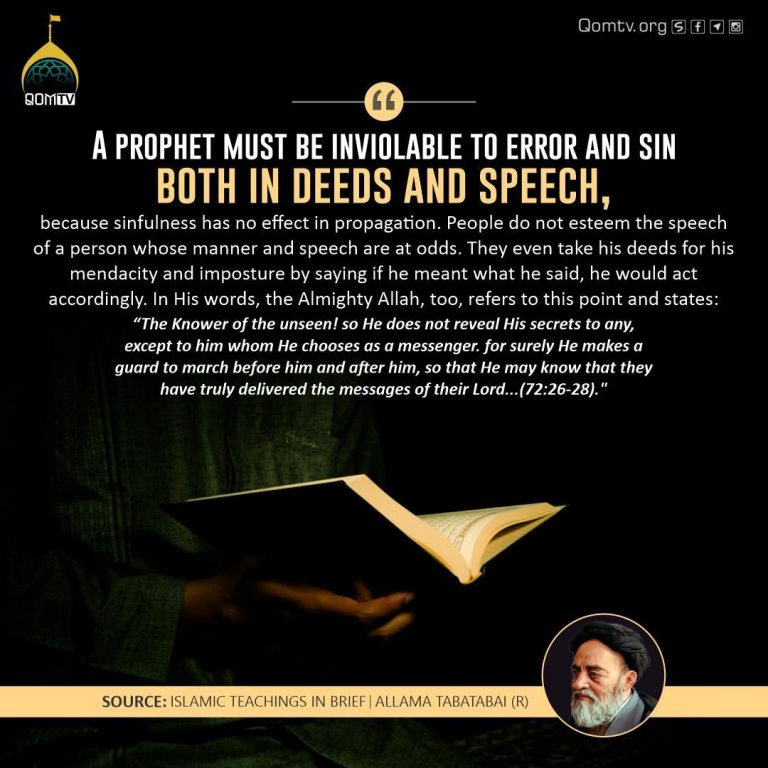 Prophet must be Inviolable to Error and Sin