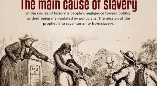 Cause of Slavery (Alireza Panahian)