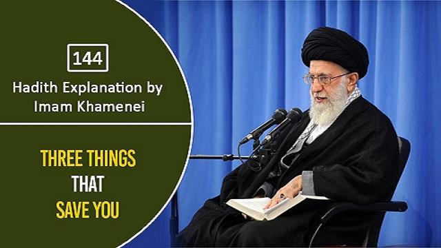 [144] Hadith Explanation by Imam Khamenei | Three Things That Save You