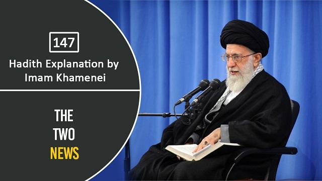 [147] Hadith Explanation by Imam Khamenei | The Two News | Farsi Sub English