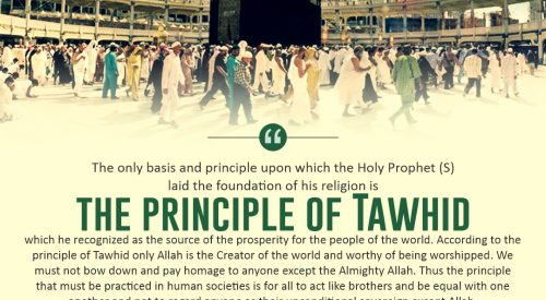 Principle of Tawhid
