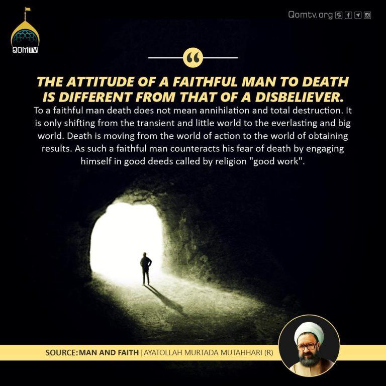 Attituede of Faitful Man