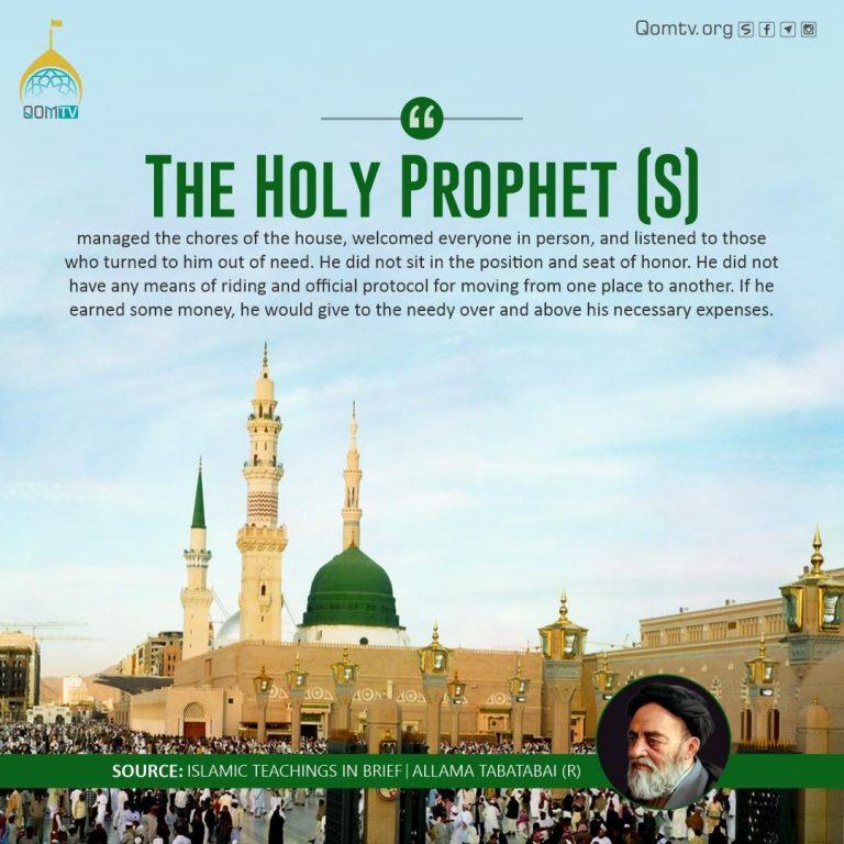 Holy Prophet (S)