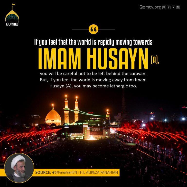Imam Husayn (A)