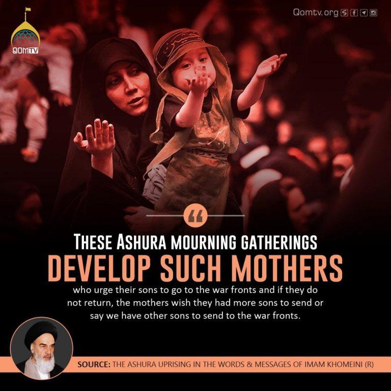 Ashura Mourning Gatherings (Imam Khomeini)