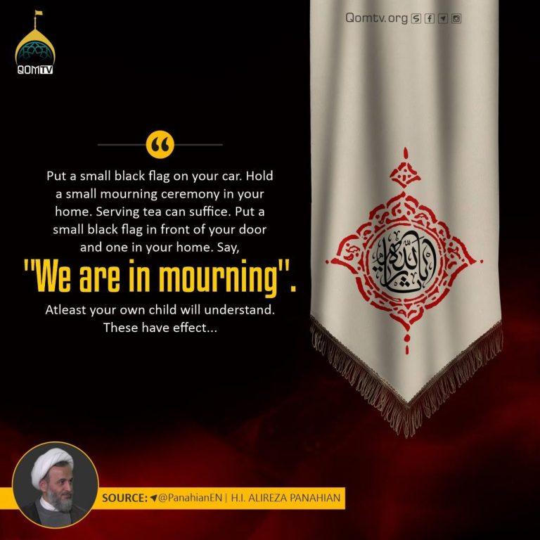 We are in Mourning (Alireza Panahian)