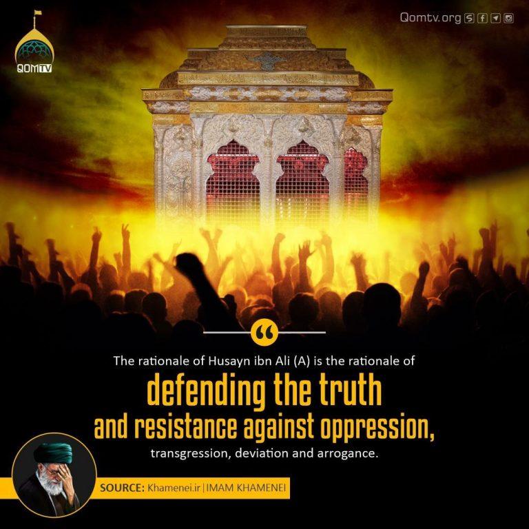 Imam Husayn (A) Defending the Truth