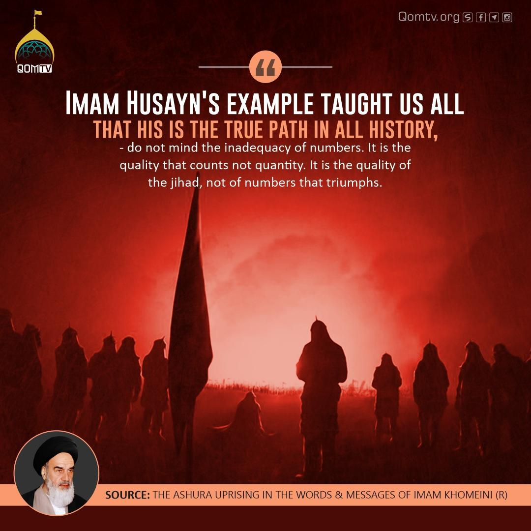 Imam Husayn (A) Example of True Path