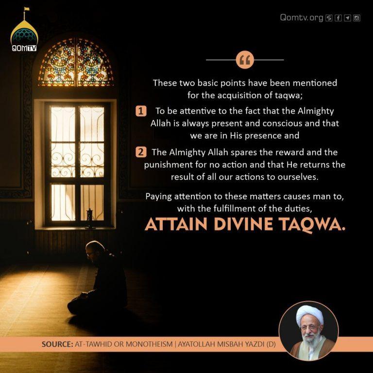 Tawhid or Monotheism (Ayatollah Misbah Yazdi)