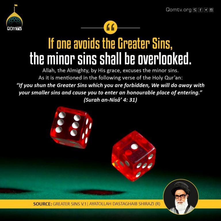 Avoid Greater Sins