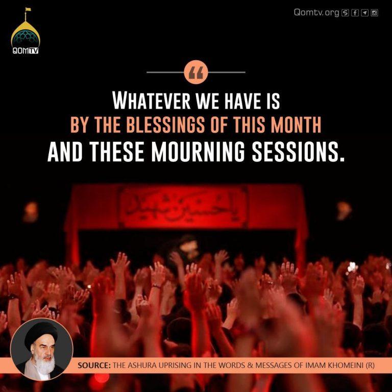 Blessings of Muharram (Imam Khomeini)