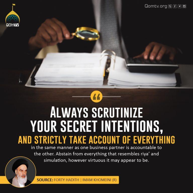 Always Scrutinize your Secret Intentions