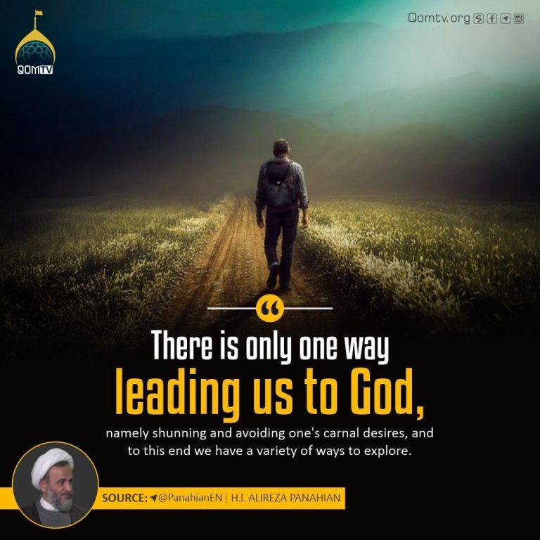 One Way Leading us to God (Alireza Panahhian)