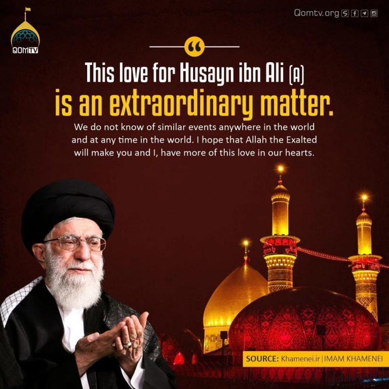 Love for Husayn ibn Ali (A)
