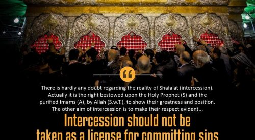 Intercession Conditions (Ayatollah Dastaghaib Shirazi)