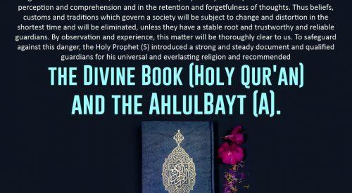Divine Book and the Ahlulbayt (a)
