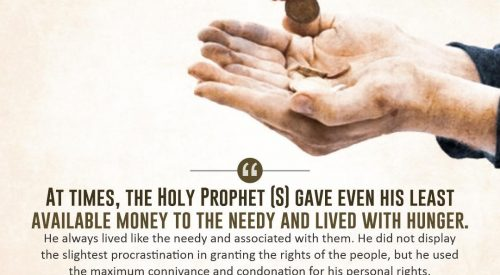 Holy Prophet (S) Gave Money to Needy People