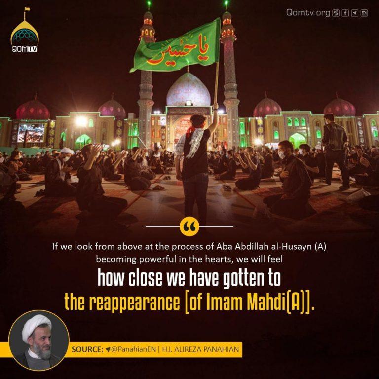 Reappearance of Imam Mahdi (atfs)