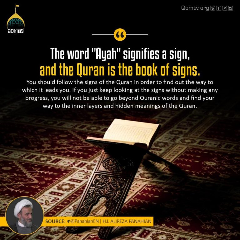 Quran is the Book of Sign (Alireza Panahian)