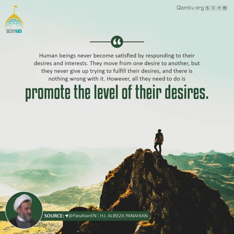 Human Being Desires and Interests