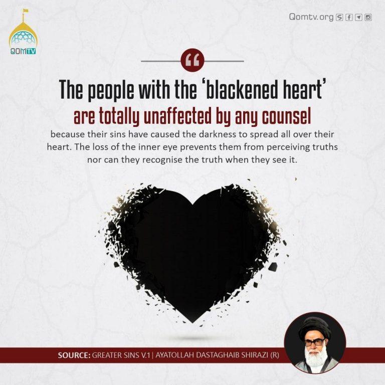 Blackened Heart