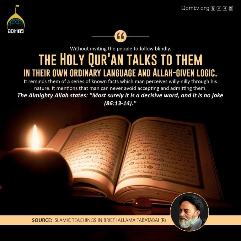Holy Quran Talks to People
