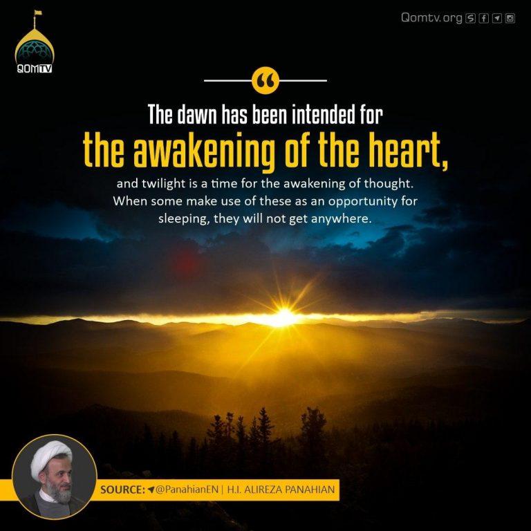 Awakening of Heart (Alireza Panahian)