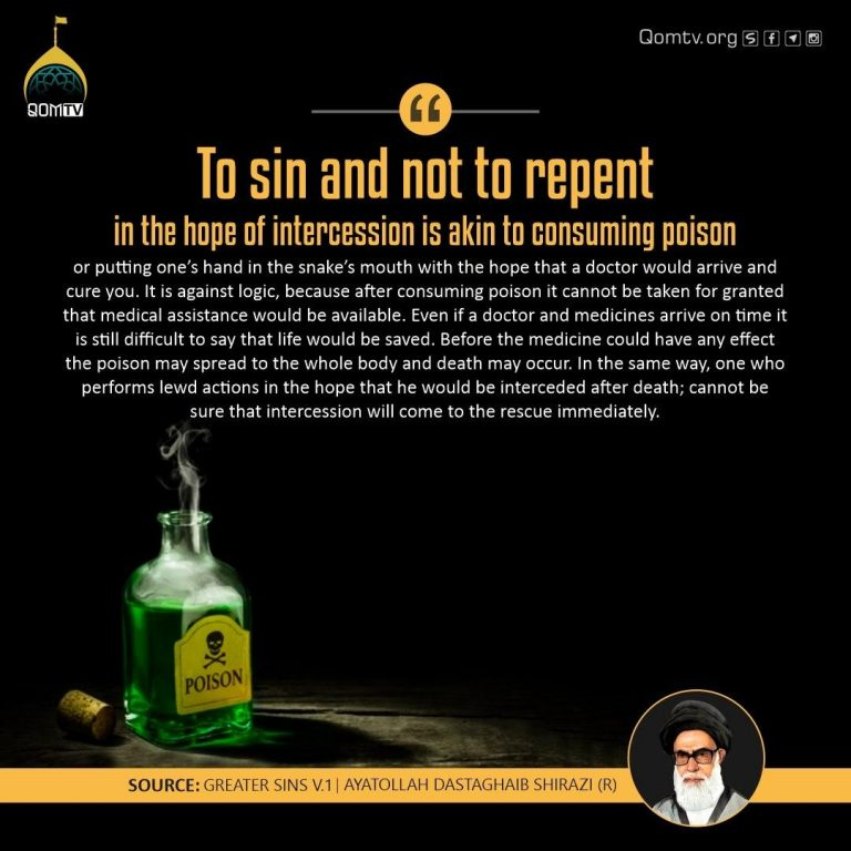 To Sin and not to be Repent