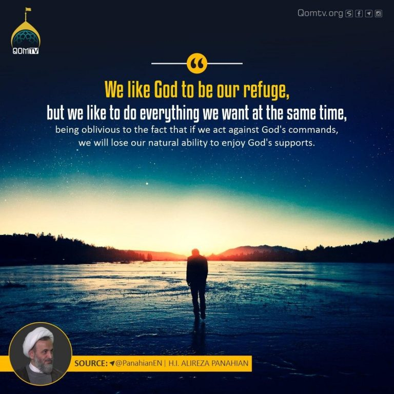 God to be our Refuge (Alireza Panahian)