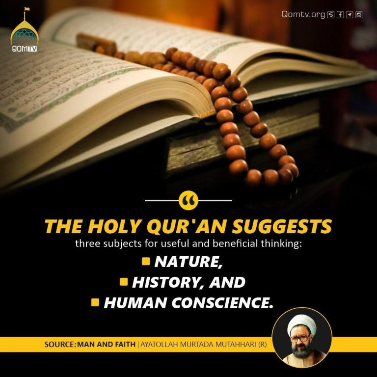 Holy Quran Suggests