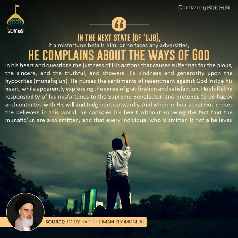 Complains about the Ways of God