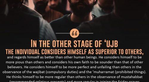 Hadith (Imam Khomeini)