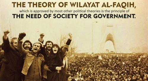 Theory of Wilayat Al-Faqih