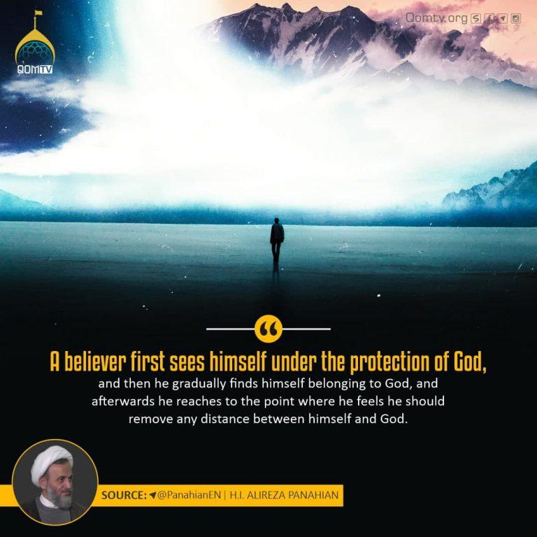 Protection of God (Alireza Panahian)