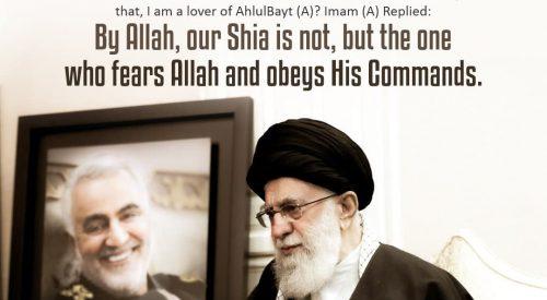 Imam Muhammad Baqi (AS) Hadith
