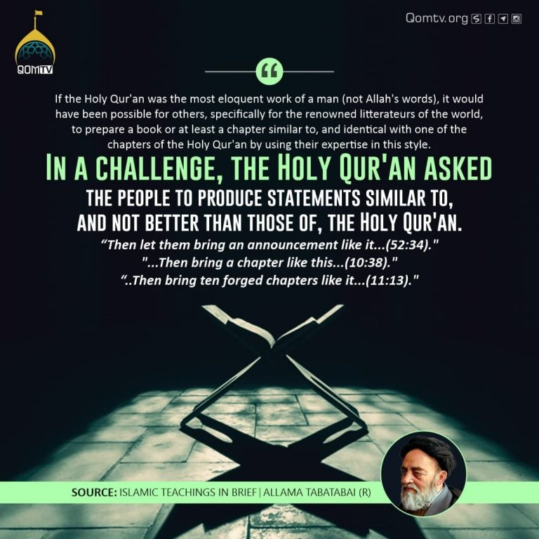 Holy Quran Challenges