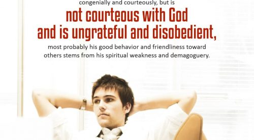 Behavior with People and God (Alireza Panahian)