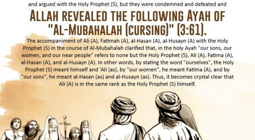 Al-Mubahala (Allama Tabatabai)