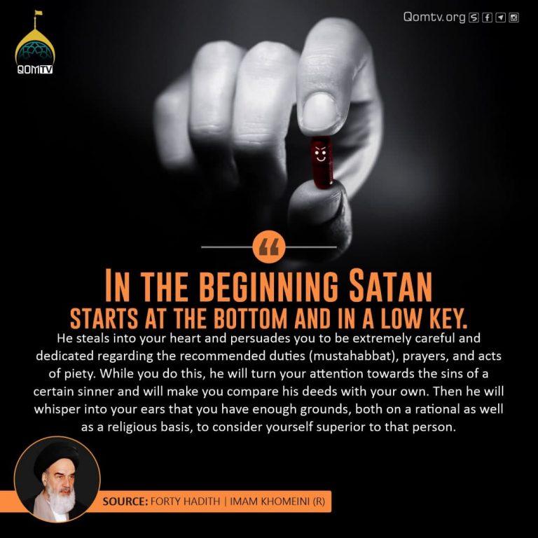 Beginning of Satan (Imam Khomeini)