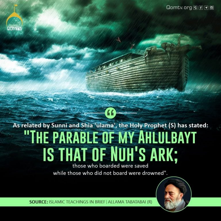 Parable of My Ahlulbayt is that of Nuh's Ark