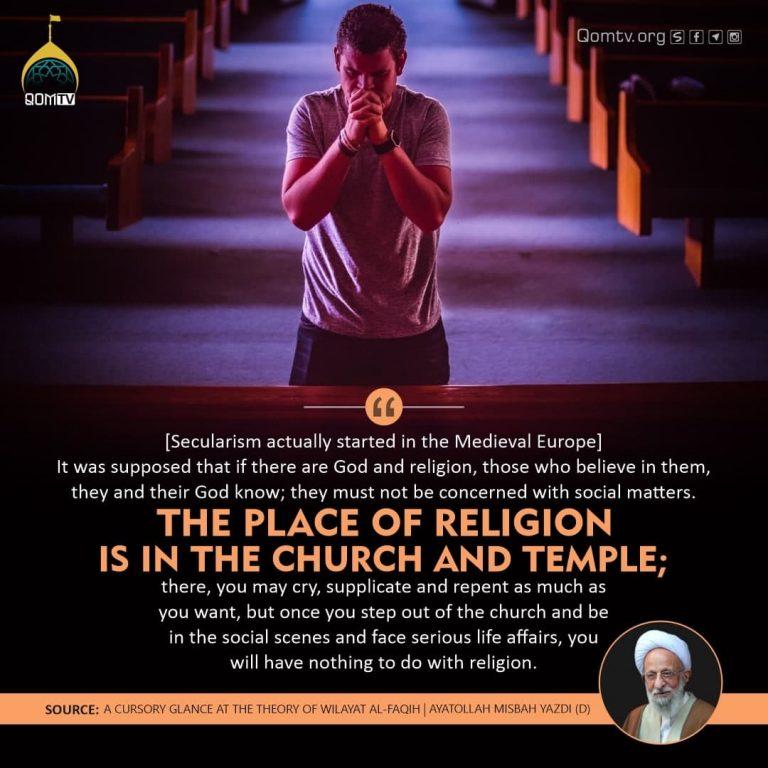 Place of Religion (Ayatollah Misbah Yazdi)