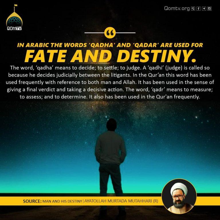Fate and Destiney (Murtada Mutahhari)