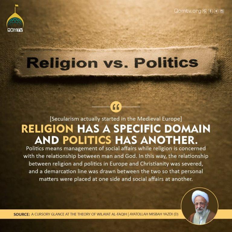 Religion vs Politics (Ayatollah Misbah Yazdi)