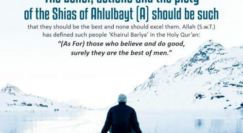 Shias of Ahlulbayt