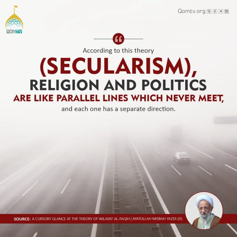 Religion and Politics (Ayatollah Misbah Yazdi)