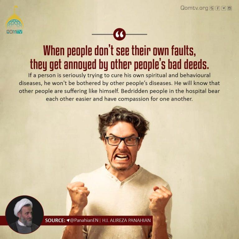 Alireza Panahian Sayings