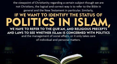 Political in Islam (Ayatollah Misbah Yazdi)