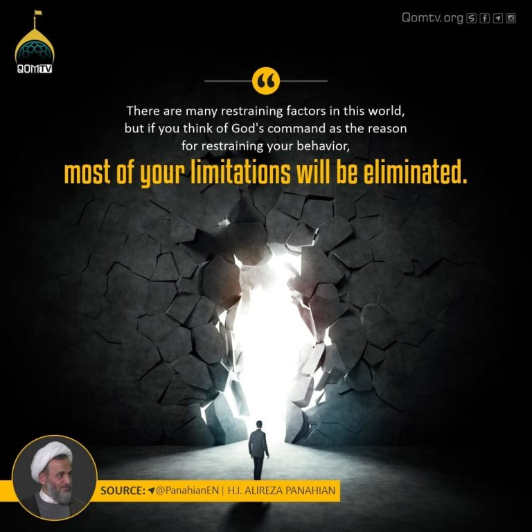 Eliminate your Limitations (Alireza Panahian)
