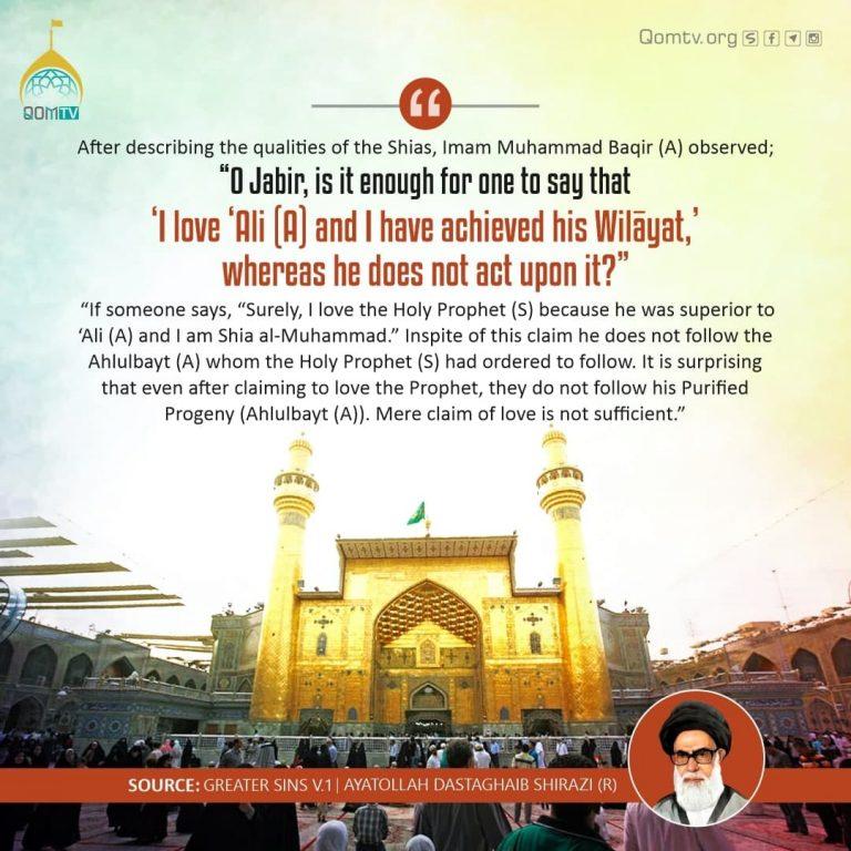 Qualities of the Shia (Ayatollah Dastaghaib Shirazi)