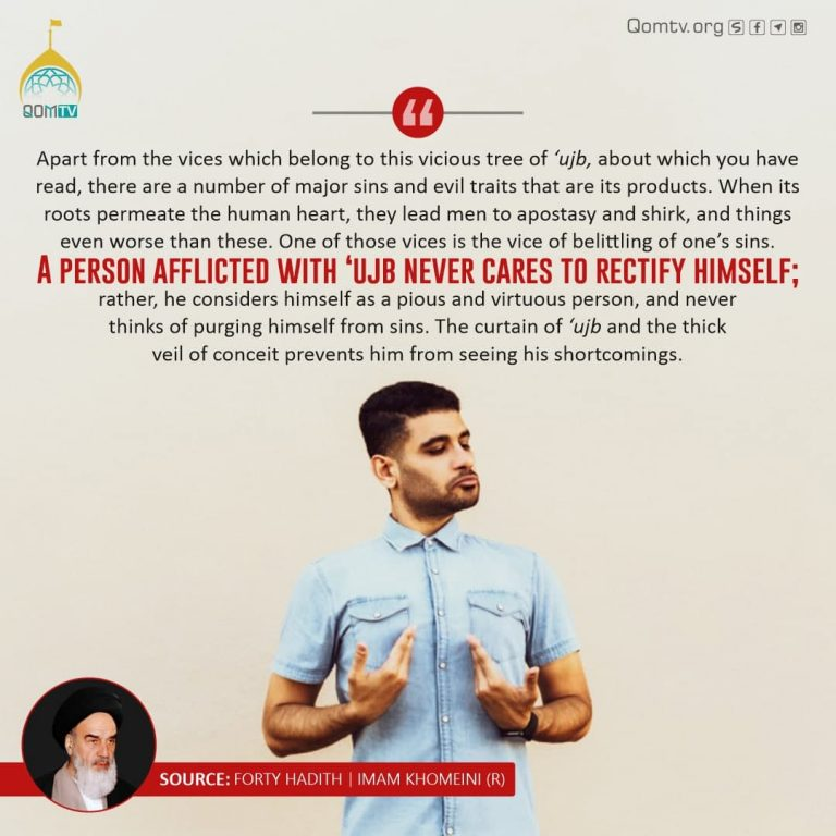 Imam Khomeini Sayings